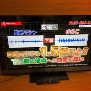 SONY BRAVIA 液晶テレビ 46V型KDL-46EX70...
