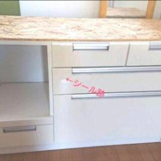 キッチンカウンター  ホワイト   DIY   約120㎝…
