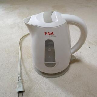 TFAL 電気ケトル1.5L