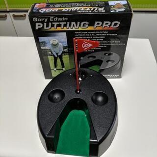半電動式 パッテング ゴルフ練習機