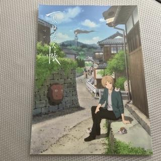 あの時買えなかった映画夏目友人帳のパンフレット!!