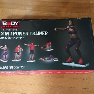 3IN1POWER TRAINER