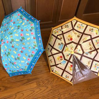 傘 雨傘 2本 キャラクター傘 可愛らしい雨傘