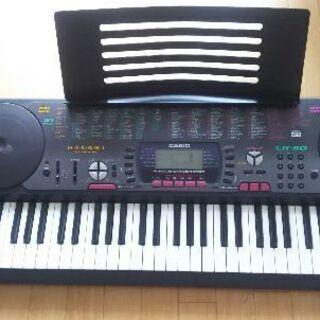 電子ピアノ CASIO LK-60 ACアダプター付き