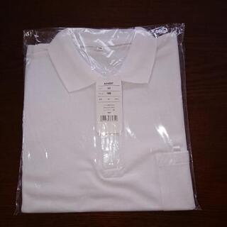 新品白のポロシャツ