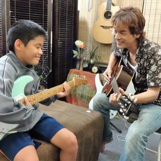 長野市「ギター」と「作曲 」同時に「レッスン 」初心者OK