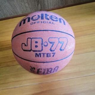 中学生バスケ 公式試合球
