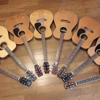 古いギター弾き易く調整、清掃します。又は買取 / よもやま(四方...