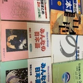 日本語試験資料