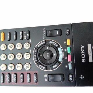 無線式 sony TVリモコン RNF-JD005 おき楽リモコン