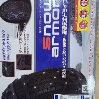 樹脂タイヤチェーン CSA19 新品未使用