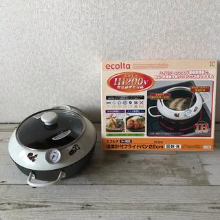 和平フレイズ エコルタIH対応温度計付天ぷら鍋22cm ER-9534