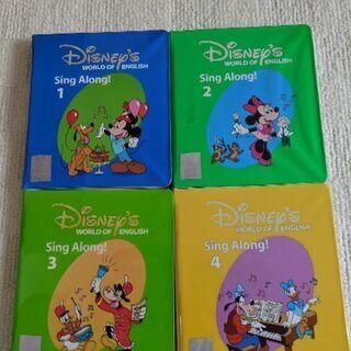 ディズニー英語システム Disney's World of Eng...