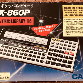 中古 カシオ ポケコン FX860P