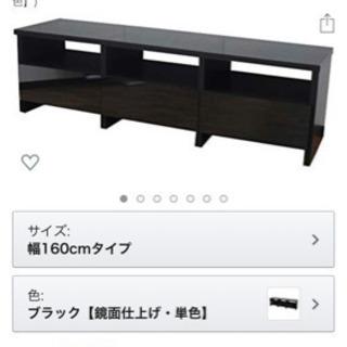 黒のテレビローボード