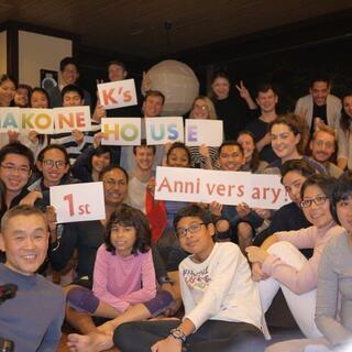 箱根湯本の外国人の多いゲストハウス 清掃アルバイト