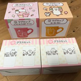 カナヘイ  カナヘイ「ピスケ&うさぎ」当りくじ 食器