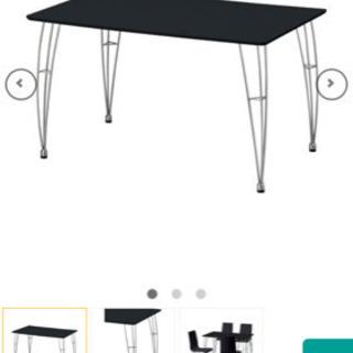 ニトリダイニングテーブル黒木目未使用未開封品
