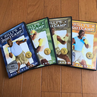 ビリーズブートキャンプ DVD 4枚組