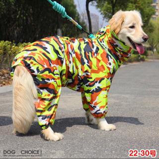 犬用レインコート【新品未使用】中型犬〜大型犬用