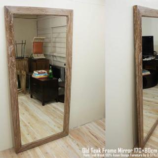 高級木材フレーム姿見鏡  全身ミラー