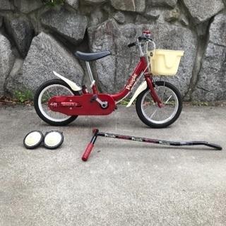 いきなり自転車【ピープル】