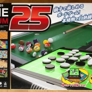 ハナヤマ ゲームスタジアム25 ー 25種類のゲームが楽しめる子...