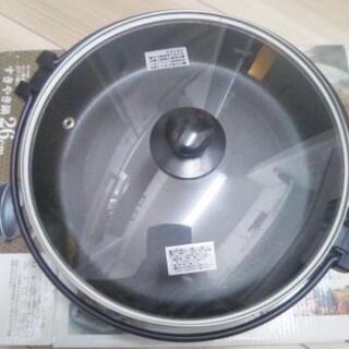 すき焼き鍋【中古】