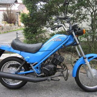 ホンダ ラクーン 50cc