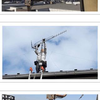 【常識のある方限定】アンテナ設置工事