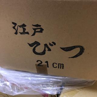 数年前に成田、藤倉商店で買ったもの。