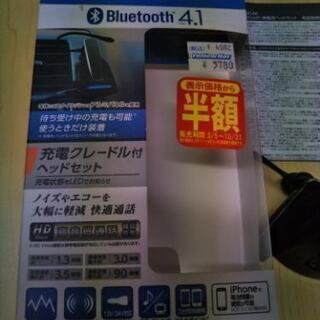 Bluetoothヘッドセットです。
