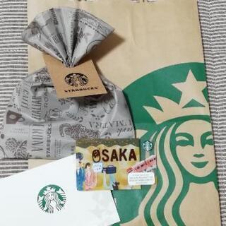 スターバックス スタバ カード 地域限定 大阪