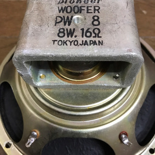 pioneer スピーカー ウーファー PW-8 − 東京都