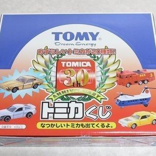 【未開封・未使用】トミー トミカくじ 30th Annivers...