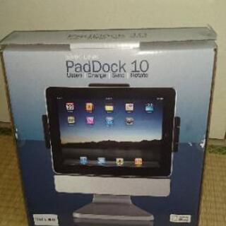 (美品中古)SMK Pad Dock 10(iPad2専用)