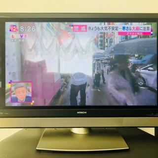 HITACHI WOOO プラズマテレビ 貰ってください