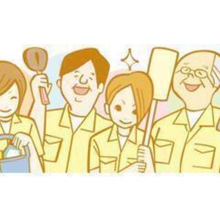 京都駅/学校の清掃スタッフ/時給920円