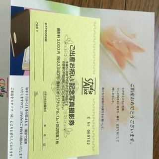 スタジオアリスのチケット