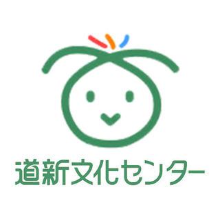 実用ペン習字講座(道新文化センター 札幌大通教室)