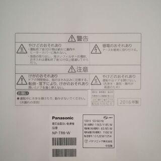 パナソニック食洗機 TR8-W