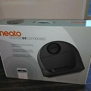 neato botvac D3 connected ネイトロボット...