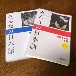 ☆Japanese lesson☆日本語教えます