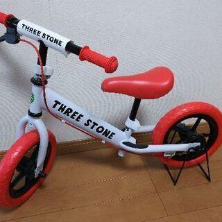 バランスバイク【値下げしました】
