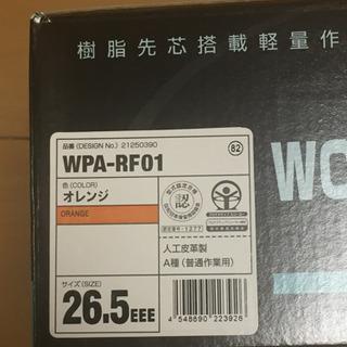 歳末最終処分値‼︎【未使用新品!】ミドリ安全 先芯入りスニーカー - 靴/バッグ