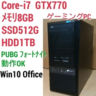 爆速ゲーミングPC Intel Core-i7 GTX770 メモ...