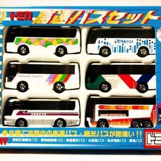 【未開封・未使用】トミカ 高速バス
