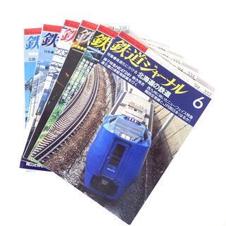 C857 鉄道ジャーナル '94 特集 6,8~12巻セット 1...