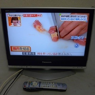 19Y0145 5  Panasonic パナソニック VIER...