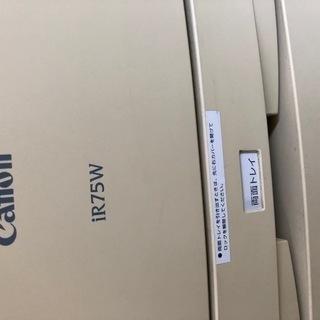 Canonの大型モノクロ 複写機(コピー)機です。 A2サイズまで対応